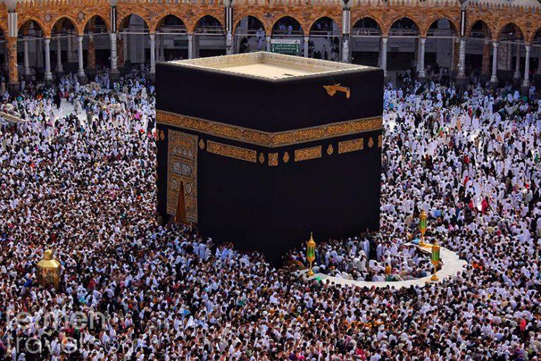 The pilgrimage of Hajj in Mecca